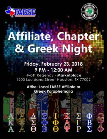 Affiliate and Greek Night - 2018 TABSE Joint Conference
